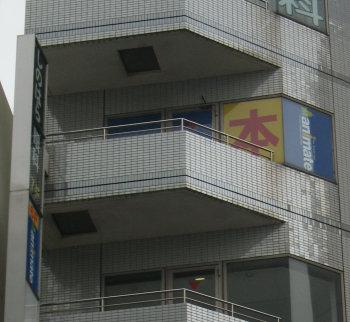 アニメイト横須賀06.jpg