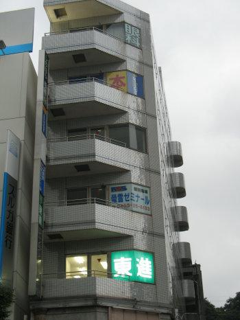 アニメイト横須賀06a.jpg