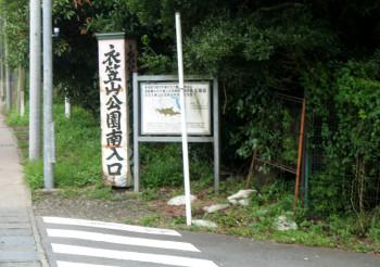 衣笠山公園09b.jpg