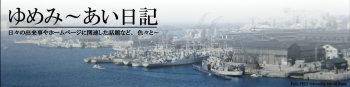 横須賀造船所_1953m.jpg