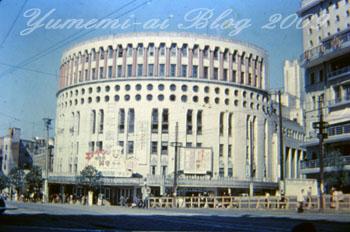 日本劇場.jpg