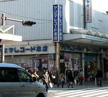 領収証_矢島a.jpg