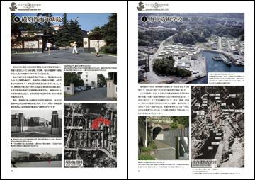 サンプルページ1.jpg