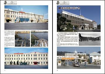 サンプルページ2.jpg