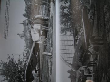 メルダース写真集 増補改訂版 2.jpg