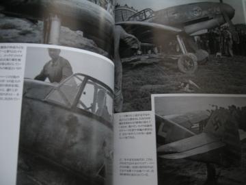 メルダース写真集 増補改訂版 3.jpg