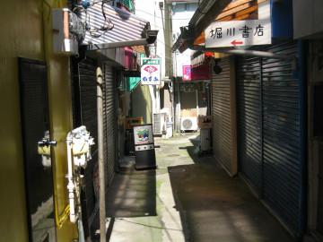 堀川書店1.jpg