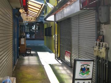 堀川書店2.jpg