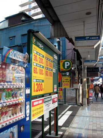 平野陶器店03.jpg