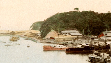 横須賀造船所写真.jpg