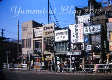 横須賀?4.jpg