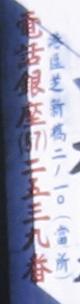 横須賀?4a.jpg