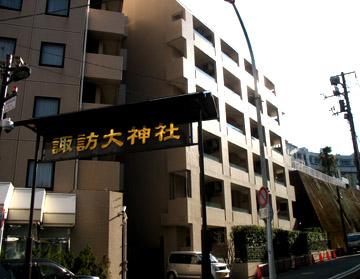 諏訪大神社01b.jpg