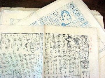 赤城新聞.jpg