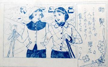 長門新聞3.jpg