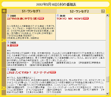 MX_2.jpg