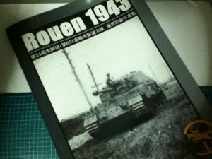 Rouen 1943 2.jpg