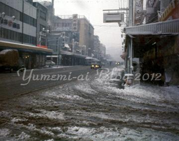 Yokosuka_winter_1967a.jpg