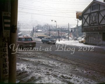 Yokosuka_winter_1967c.jpg