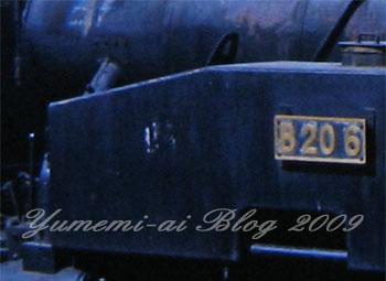b206d.jpg