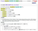 clip_1a.jpg