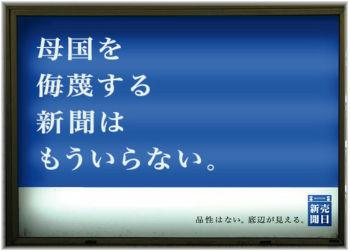 mainichiwaiwai.jpg